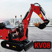 08型小型挖掘機